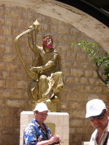King David Jerusalem